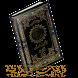 ايات قرانية Quran ayat by azulApp