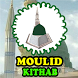 Moulid Kithab by Manzil Media Inc.