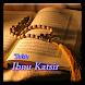 Tafsir Al-Qur'an (Ibnu Katsir)