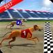Wild Greyhound Dog Racing by FunSoftTech