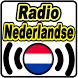 Nederland Radio Live by AhciaApps