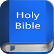 Bible King James Version PRO by Seconda Variante