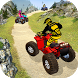 ATV Quad Bike Simulator 3D: Offroad Adventure by Games Square