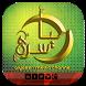 قناة الياسري للاعلام الحسيني by HANON DESIGN