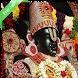 Sri Venkateswara Suprabhatam by UVTechnoLab