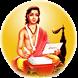संत ज्ञानेश्वर SantDnyaneshwar by Technomind Creations,Pandharpur.