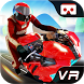 Xtreme Hover VR by INSPIRING-LIFE TECHNOLOGIES PVT. LTD.