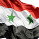 Syrian Expats Guide by EGHNA