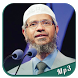 Dr. Zakir Naik Versi Indonesia by Doplang Apps