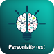 Personality test by pro apps 1