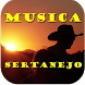 Luan Santana 2017 palco musica by Bertsus Dev