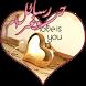 رسائل حب ساخنة للمتزوجين by Free Arab Apps 2017