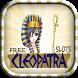 Free Cleopatra Slots by Sams Lab