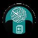 Listen Quran Mp3 by Idriss