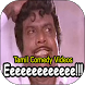TAMIL COMEDY VIDEOS | NON STOP