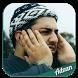 Kumpulan Azan Merdu Mp3 by Doplang Apps