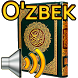 Uzbek Quran Audio by App para smartphone Android