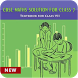 CBSE Maths Solution For Class 7