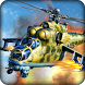 Military Gunship Battle Strike by MsFun