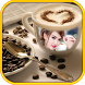 Coffee Mug Photo Frames by Insa Softtech