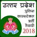 Uttar Pradesh Police Constable Bharti Tarari 2018 by SmartWing