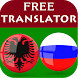 Albanian Russian Translator by TTMA Apps