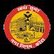 Kota Municipal Corporation by Kota Municipal Corporation