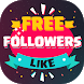 Free Followers & Likes - Best IG tags - IG Hashtag