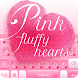 Pink Flurry Hearts Theme by Panda Keyboard Theme