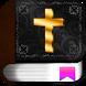 Study Bible free by Bible.