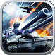 Red Warfare: Let's Fire! by sincetimesmobile