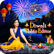Diwali Photo Frame 2017 : Diwali Photo Editor 2017 by App Bank Studio
