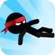 Stickman City Run Wars by MasterDeveloper