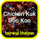 Chicken Kuk Doo Koo All Song