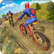 Superhero BMX Bicycle racing hill climb offroad by Impossible Survival Studios :New free Games Sim 3D