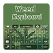Weed Keyboard by MZ Development, LLC