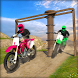 Trial Bike Rally Racing Xtreme: Crazy Stunts Rider by Prism apps and Games