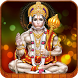 Hanuman Chalisa by Quality Plus
