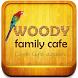 Woody Family Cafe by FingerRun