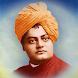 Swami Vivekananda by FutureDreamz IT Solutions