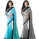Saree Design 2017 by ashadev