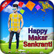 kites Photo Editor - Makar Sankranti Photo Frame by Blue Dragon World