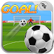 Ball To Goal by Dream-Up