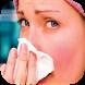أمراض معدية علاجها والوقاية by abdo.apps