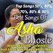 Asha Bhosle Hit Songs by Apps MzM