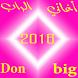 اغاني الراب المغربي 2016 by BBAPPS