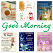 Good Morning Wishes by Cute Apps Dev