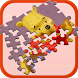 Puzzle for Winnie the Pooh by Sendenk