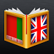 Belarusian<>English Dictionary by MobiSystems