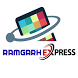 A Ramgarh Express by CitySoftDialer